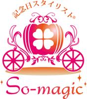 【ヘア・メイクSo-magic~ソーマジック~】記念日スタイリストのいるサロン