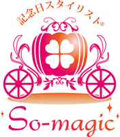 【千葉・船橋】ヘアメイクSo-magic( ソーマジック)◇記念日の専門家